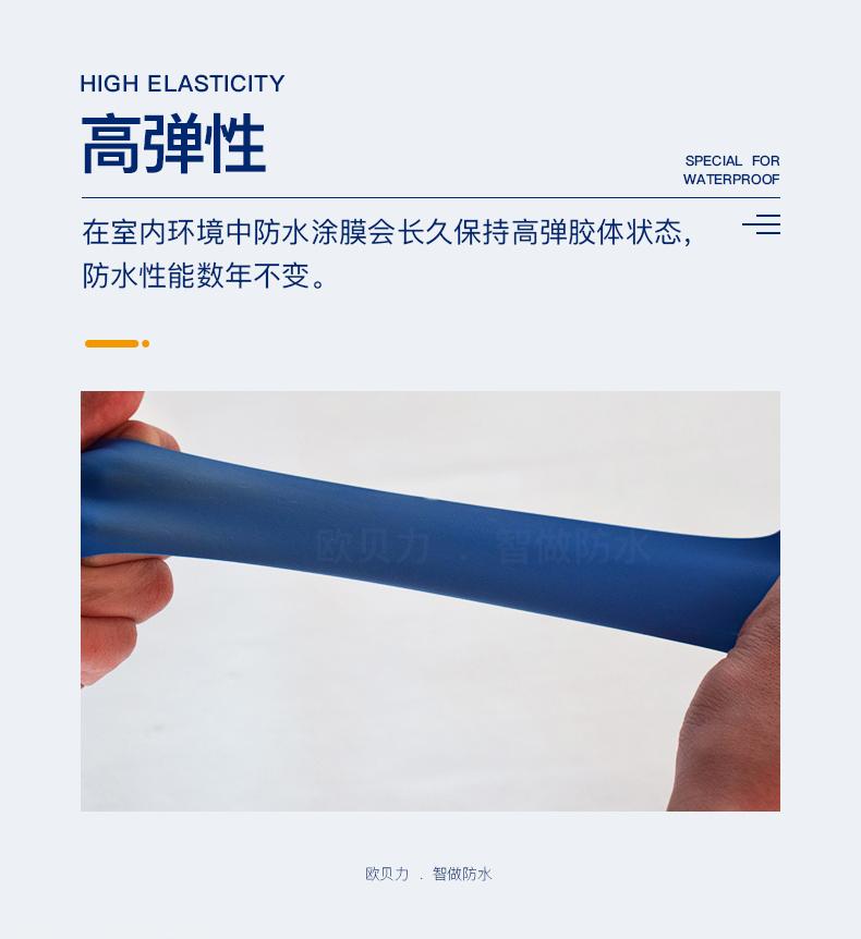 VTS耐水涂小桶包裝_04.jpg