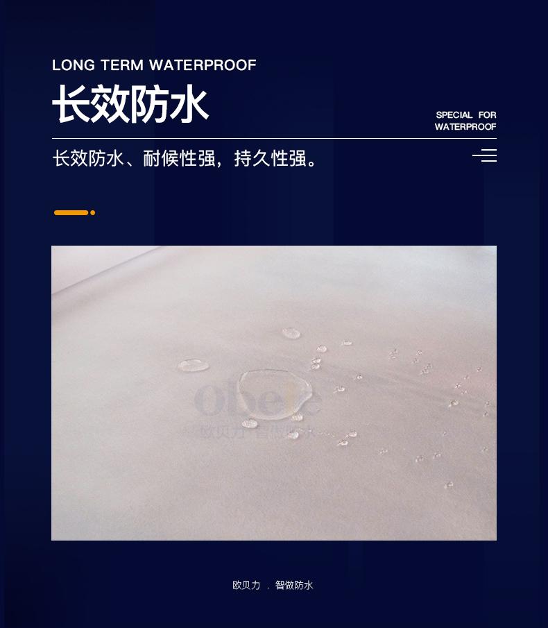丙滌綸布_02.jpg